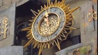 Сделано в Москве: Московские часы