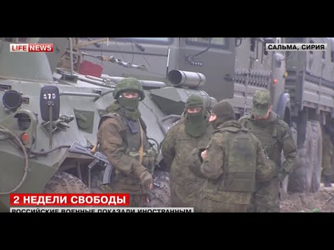 Russian Marines & Foreign Journalists In The Liberated Town Of Salma In Latakia