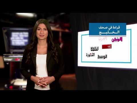 الكويت تفشل في زيادة انتاجها من النفط  - نشر قبل 53 دقيقة