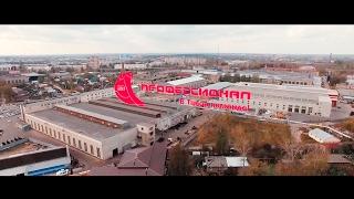 Ролик о компании Профессионал г. Иваново(, 2015-11-25T12:02:08.000Z)