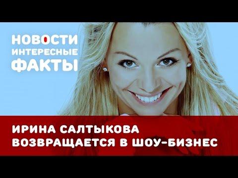 Российские певицы секс-символы 90-х годов: тогда и сейчас