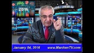 Sorbi 04-01-2016 * Persian TV * Mardom TV usa