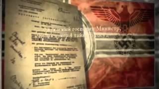 Фильм За семью печатями из передачи Вам и не снилось от 29 01 2014 о Сноудене
