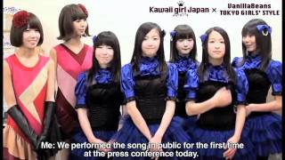 "日本の""カワイイ""を世界へ!【Kawaii girl Japan】http://kawaii-girl.j..."