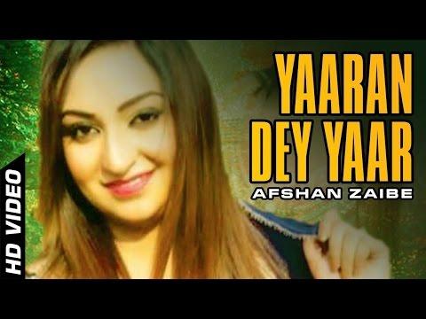 Yaraan Dey Yaar Afshan Zaibe Latest Punjabi And Saraiki Song 2017 Youtube Latest Song 2017