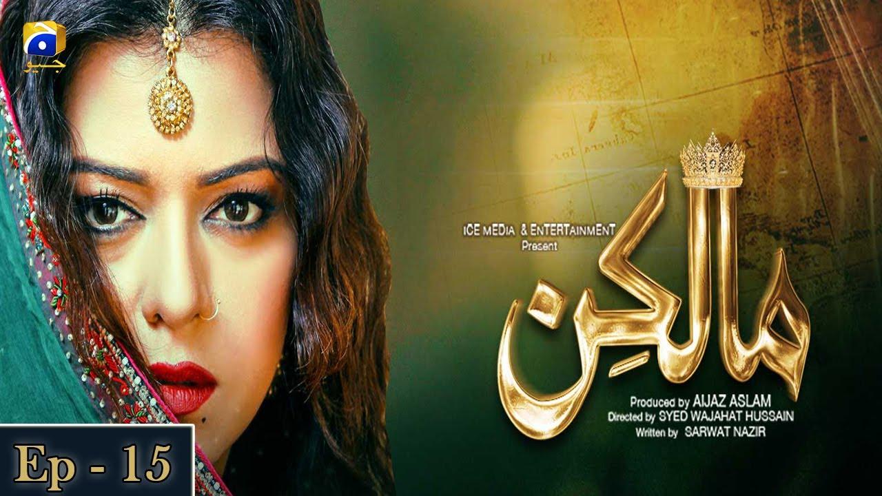Malkin Episode 15 - Maria Wasti - Alyy Khan - Har Pal Geo
