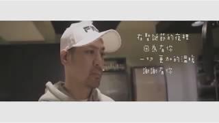 小鉄老師(鑫龍) cover 赤西仁【Eternal】永恆 - 中文版 cover