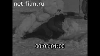 1960г. Зимняя рыбалка на реке Цне. Тамбов