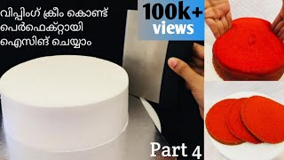 1kg red velvet sponge cake without oven & Perfect🎂icing for beginners || Sharp edges_Baking:- PART 4
