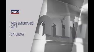 Miss Emigrants 2017 - Promo