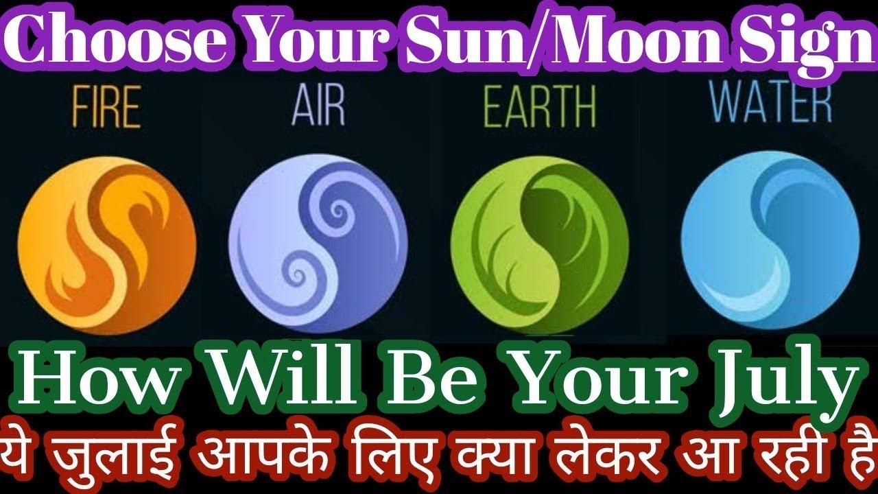 July apke liye kaisa rahega? How will be your July? Monthly Horoscope - Timeless Tarot Reading 🥰😍🥳💑