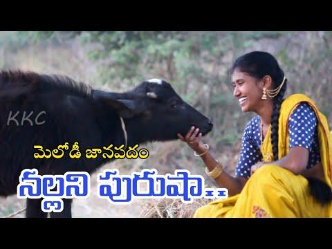 Nallani Purusha Full