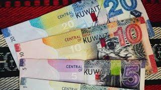 |World first Highest Currency Kuwaiti Dinar| IRAQI DINAR EXCHANGE RATES.