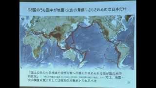 http://murai.tv/saigai/ 村井宗明(衆院・災害対策委員長)に詳細 藤井...