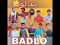 Badlo A Sindhi Film 🔥🔥