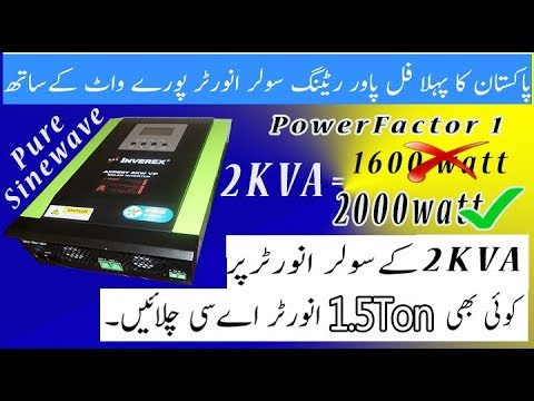 Pakistan first Full Power rating Solar Inverter with PF1   Unboxing
