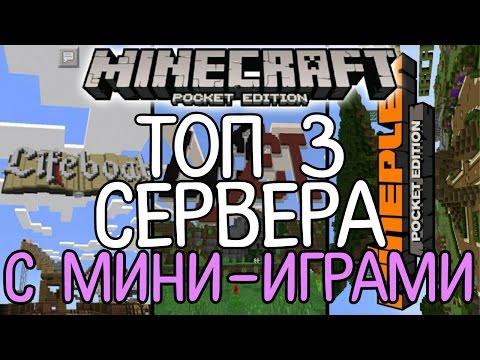Minecraft (2016)