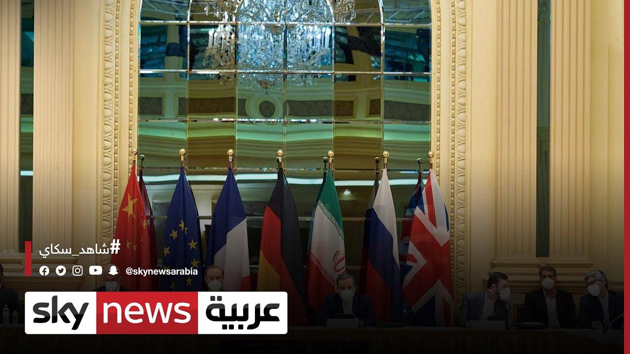 إيران: استمرار المحادثات في فيينا بشأن إحياء الاتفاق النووي  - نشر قبل 3 ساعة