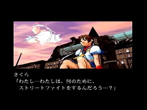 Shiritsu Justice Gakuen: Legion Of Heroes Playthrough (Playstation)