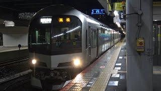 【4K】JR瀬戸大橋線 快速マリンライナー5000系電車 マツM3編成 岡山駅発車