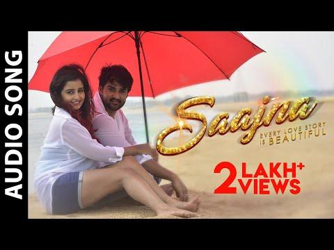 Saajna   Odia Music Album   Audio Song   Sambeet   Sambhabana   Durga   Vighnanz   Basudev Films