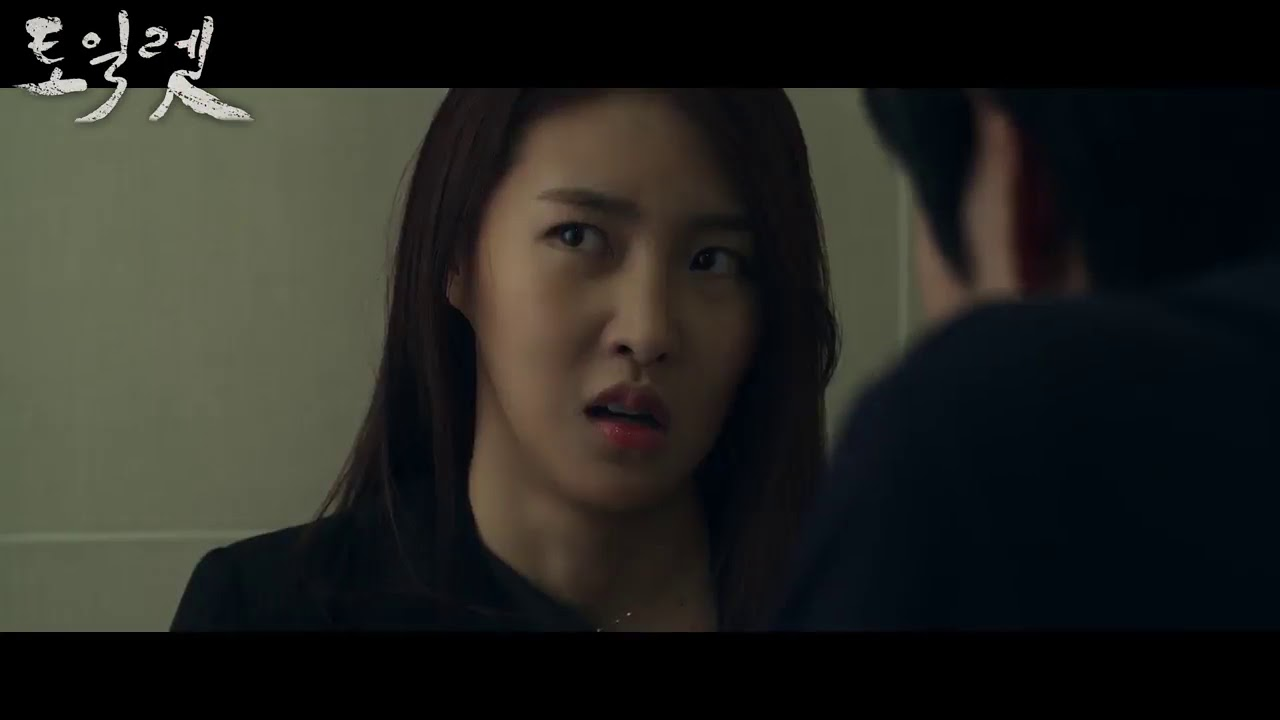 Toilet Korean Movie Trailer - Youtube-7946