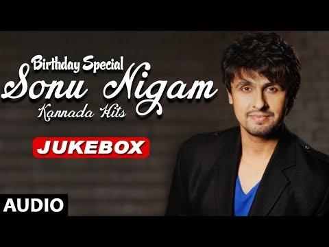 Sonu Nigam Kannada Songs Birthday Special | Sonu Nigam Kannada Hits | Sonu Nigam Hits