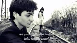 nan valartha asai ellam song | imo status | whatsapp status