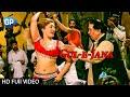 Pashto New Songs 2017 Gule Jana Kacha Lasi Da - Pashto Hd Movie Songs 2017 video