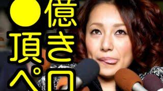 女優、三船美佳(34)が今月初旬、元夫でロックバンド、 THE 虎舞...