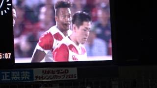 ラグビー日本×ウルグアイ★松島幸太朗のTRY