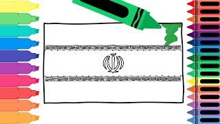 How to Draw an Iran Flag - Coloring Pages for kids - Draw an Iranian Flag | Tanimated Toys