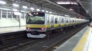 【JR東日本】総武緩行線E231系B80編成 秋葉原発車