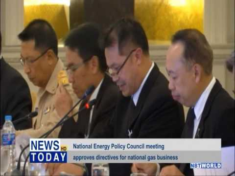 National Energy Policy Council meeting approves directives for national gas business