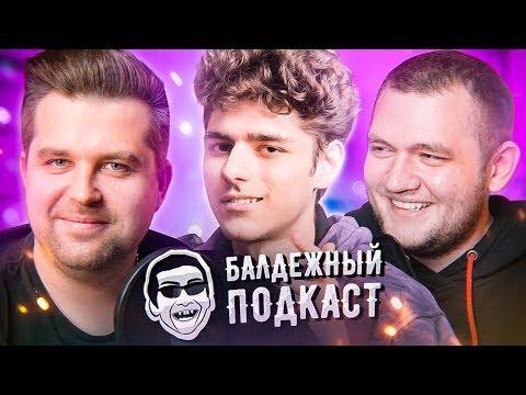НИКИТА ЛОЛ (БП) -  ИНСТАСАМКА, РАБОТА У АМИРАНА, ПЛАНЫ