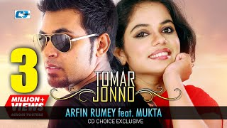 Tomar Jonno | Arfin Rumey | Mukta | Hit Song of Arfin Rumey & Naumi | Full HD