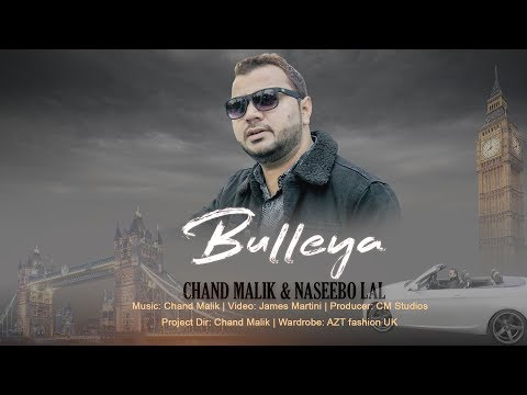 BULLEYA - OFFICIAL VIDEO - CHAND MALIK & NASEEBO LAL