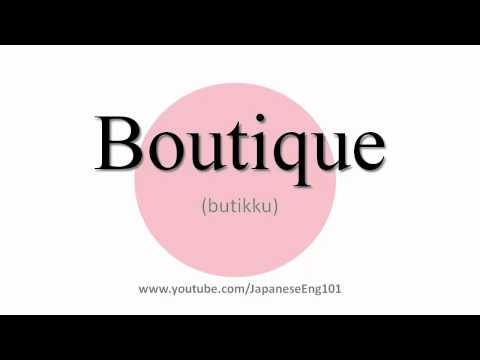 How to Pronounce Boutique