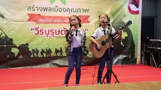 แพ้ทาง - ลาบานูน Cover by ปิ๊งปิ๊ง&ปันปัน