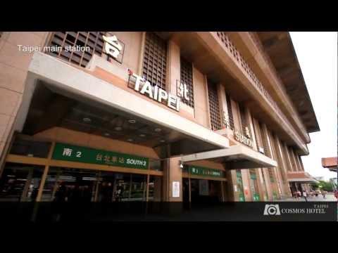 台北天成 Cosmos Hotel Taipei