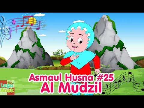 ASMAUL HUSNA 25 - Al Mudzil | Diva Bernyanyi | Lagu Anak Channel