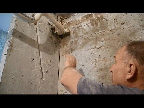 видео: Оригинальный способ грунтования стен
