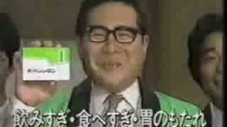 1984年当時のCM。 「この時期・・・新パンシロン!」。