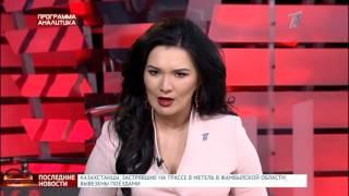 Убийство российского посла в Турции вызвало неоднозначную реакцию