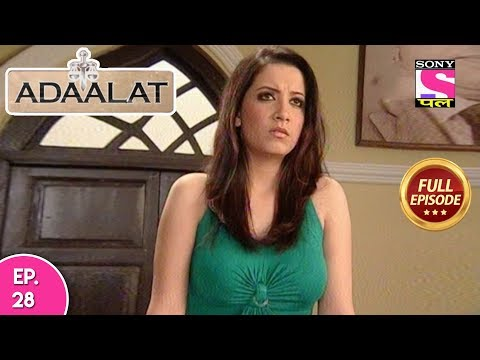 Adaalat - Full Episode 28 - 27th January, 2018 thumbnail