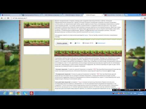 ( 1 ) Как создать свой проект Minecraft - Создание сайта + исправление ошибокиз YouTube · Длительность: 8 мин1 с