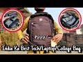 Best College Backpack Laptop Bag and Tech Bag In India 2019   Under Rs .1000   College Bags For Boys