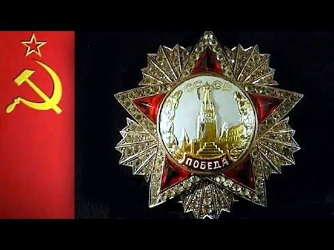Вручение Ордена