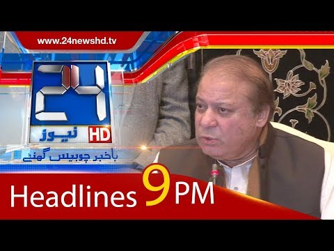 News Headlines - 9:00 PM - 3 January 2018 - 24 News HD