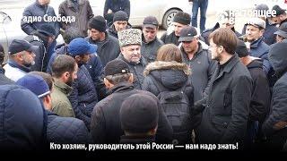 Дальнобойщики: 4 декабря — штурм Москвы